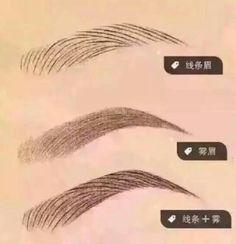 3D Eyebrow