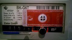 Остановка магнитом переделанного газового счетчика ВК G 6T с антимагнитной пломбой magnetik.com.ua  http://ift.tt/1WarVwC http://ift.tt/1mbRaOE http://ift.tt/25FPJd7 http://ift.tt/1XuICn0 http://ift.tt/211cEfV http://ift.tt/25HCAE3 http://ift.tt/1TQsi9A http://ift.tt/1VGfE1y http://ift.tt/1sZg33N http://ift.tt/24ruIk4 http://ift.tt/1Urtlwb http://ift.tt/1PdlDEj http://ift.tt/1ZptlRu http://ift.tt/24rwEZF http://ift.tt/1sZjrLQ http://ift.tt/1r8Mv2n http://ift.tt/1XuNQz9 http://ift.tt/1Y1x8pn…