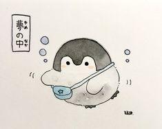 Cute Little Drawings, Cute Drawings, Cool Stuff, Penguin Cartoon, Penguin Party, Kawaii Wallpaper, Cute Photos, Drawing People, Cute Wallpapers
