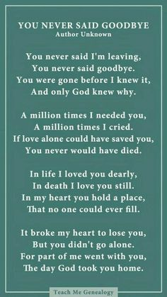 Miss you so much! ♡ Great Quotes, Me Quotes, Inspirational Quotes, Missing Quotes, Losing A Loved One Quotes, Super Quotes, Missing Grandma Quotes, Lost Quotes, Missing Daddy In Heaven