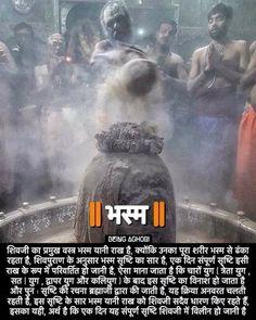 Lord Shiva Statue, Lord Shiva Pics, Lord Shiva Hd Images, Lord Shiva Family, Lord Shiva Hd Wallpaper, Rudra Shiva, Mahakal Shiva, Krishna, Lord Ganesha Paintings