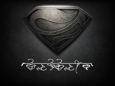 I am Bashka-Ur (Bashka of the house of UR). Join your own Kryptonian House with the #ManOfSteel glyph creator http://glyphcreator.manofsteel.com/