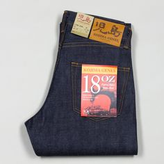 Rarely seen outside of Japan, we are happy to announce the arrival of Kojima Genes here at Peggs & son. Denim Shirt With Jeans, Jeans Pants, Jeans Style, Denim Shirts, Mean Jean, Raw Denim, Men's Denim, Estilo Denim, Curvy Petite Fashion