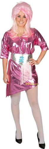 This officially licensed Jem and the Holograms costume was modeled after Hasbro's hit doll from the 80s!  The v-neck Faux-wrap metallic dress features 3/4 length dolman sleeves, an angled hem line, an