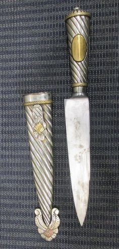 Sale C200416 Lot 210  A Malayan Kriss and a gaucho knife  - Cheffins