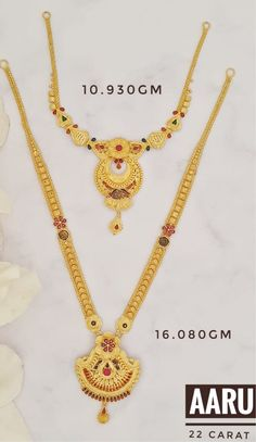 Gold Mangalsutra Designs, Gold Earrings Designs, Gold Jewellery Design, Necklace Designs, Gold Jewelry, Choker Necklace Online, Gold Necklace, Cupboard Design, Indian Attire