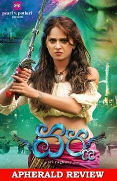 Varna Review | Varna Rating | Anushka Varna Movie Review | Varna Movie Rating | Varna Telugu Movie Review | Live Updates | Varna Story, Cast & Crew on APHerald.com http://www.apherald.com/Movies/Reviews/39216/Varna-Telugu-Movie-Review-Rating/