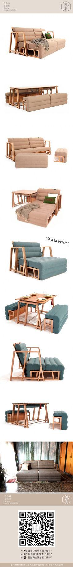 百变沙发 一张八人座的餐桌、一张带边桌的...