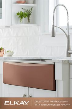 Give your sink, and your kitchen, a whole new look and feel in minutes. Crosstown sinks featuring our exclusive Interchangeable Apron offer the stylish look of a farmhouse sink with the ability to change the color and material of the apron from day to night, or whenever the mood strikes you. Sink for Interchangeable Aprons and aprons are sold separately.