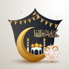 صور عيد الاضحى 2020 اجمل الصور لعيد الاضحى المبارك Eid Greetings Eid Stickers Eid Al Adha Greetings