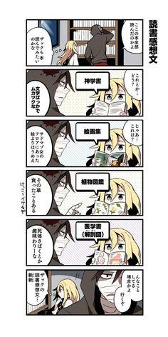 [Truyện tranh][RPG Horror] Doujinshi - [Angels Of Death] Tủ sách tầng Angel Of Death, Cute Comics, Funny Comics, The Gray Garden, Funny Comic Strips, Battle Cry, Satsuriku No Tenshi, Rpg Horror Games, Anime Angel
