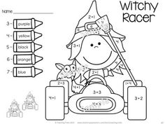 Halloween Fun! Witchy Racer! Halloween for Kinder Kids has 50 fun Language and Math Halloween themed NO PREP printables. PLUS 40 illustrated Halloween Word Wall cards. $