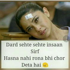 True sad status in hindi for girls Sad Girl Quotes, Maya Quotes, Funny True Quotes, Real Life Quotes, Reality Quotes, Allah Quotes, Story Quotes, Bff Quotes, Love Quotes For Crush