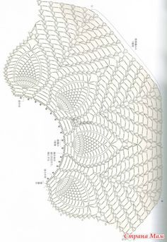 Изящная блуза вяжется по кругу и соединяется внизу поясом. Узор ананас приходится здесь как никогда кстати. Now knitting want to knit S3946, 2015