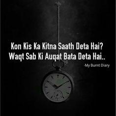 It's very true