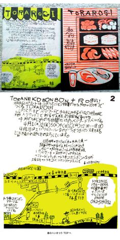 http://www.qomono.com/qoblog.php?bloger=organsha&std=45&cat=13