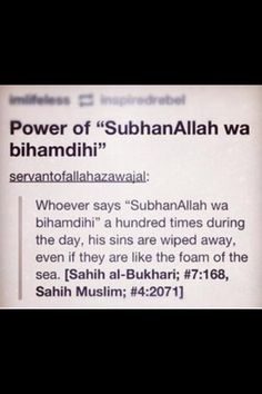 SubhanAllah wa bihamdihi
