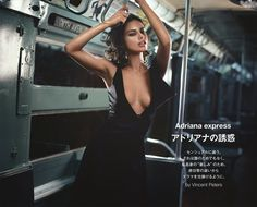 Adriana Lima By Vincent Peters For Numéro Tokyo #72 December 2013
