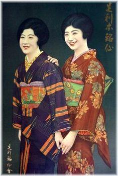 Kimono Meisen advertising, Japan - 1930s