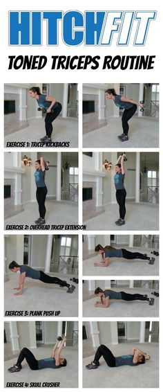 Toned Triceps Dumbbell Workout Hitch Fit Pinnable Workouts – Pin it if you like it! Toned Triceps Dumbbell Workout – Try this at Home If you need a simple and fast at home workout