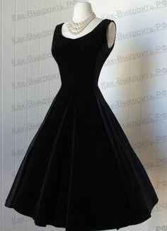 Как сшить маленькое черное платье