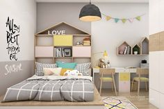 A huge collection of inspirational kids bedroom decor schemes that feature