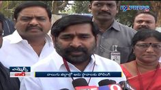 Polling Passes Off Peacefully For Six MLC Seats in Telangana - Express TV