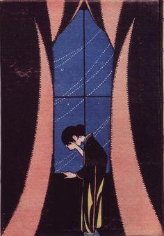 cover of a 1922 Japanese novel.