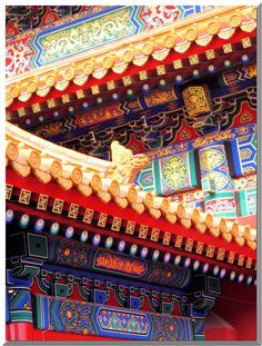 Trip to China - picture