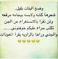 هـههههههههههههههـ لاء حراام ^_^