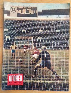 Collectibles 1958 # 21 Soviet Life Magazine OGONEK CCCP Propaganda USSR News