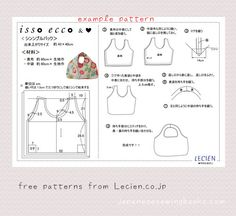 Free Japanese Sewing Patterns – lecien.co.jp » Japanese Sewing, Pattern, Craft Books and Fabrics