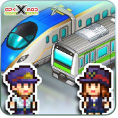 Station Manager v1.2.4 Mod Android Apk FULL Download apkmodmirror.info ►► http://www.apkmodmirror.info/station-manager-v1-2-4-mod-android-apk-full-download/ #Android #APK android, Android Simulation, apk, Kairosoft Co., mod, modded, unlimited #ApkMod