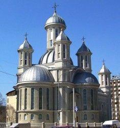 St. Dimitrius Church - Bacau, Romania Beautiful Buildings, Beautiful Homes, Bucharest, Future Travel, Eastern Europe, Case, Amazing Architecture, Homeland, Wonderful Places