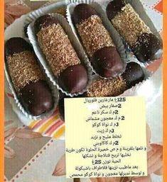 Gâteaux sec
