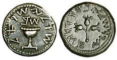 "During the First Jewish Revolt against Rome (66–70 C.E.), which ended with the destruction of the Temple, Jews minted their own coins dated to the first, second, third, fourth and, more rarely, even fifth year of the revolt. In other words, dating began with the beginning of the revolt. Many of the coins also bore legends like ""Jerusalem the Holy"" or ""Freedom of Zion."""
