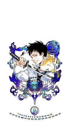 Hitman Reborn, Reborn Katekyo Hitman, Anime Chibi, Manga Anime, Anime Art, Reborn Manga, Gamer Pics, Genesis Evangelion, Blue Anime