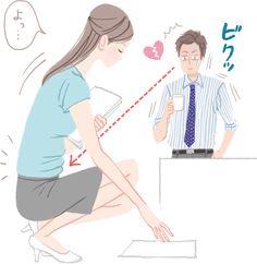miyamoto yoshiko illustrator » my navi