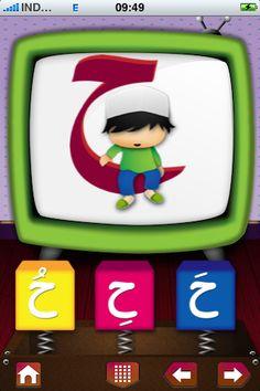app. Muslim Kids Series : Hijaiya (Arabic Alphabet)