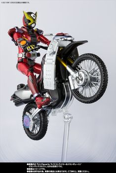 Kamen Rider Toys, Hero Machine, Marvel Entertainment, Marvel Universe, Dinosaurs, Action Figures, Cycling, Sci Fi, Bicycle