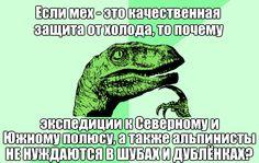✅ Без меха в России никак? | Этичные альтернативы - http://veg.1bb.ru/viewtopic.php?id=29#p57 В несжатом качестве: https://vk.com/doc223333527_453709323?hash=a242493ed2a780d2a0&dl=9ca6cd8fd15ba15725