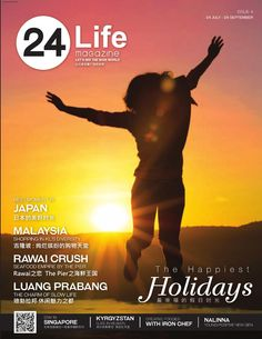 "24life magazine issue 4 ""The Happiest Holidays"" 24 July -24 September"