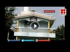 Chit Fund Fraudulent in Gopalapuram, Palakkad: Reporter Investigation
