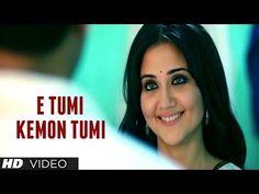 ▶ E Tumi Kemon Tumi Video Song | Jaatishwar (Bengali Movie) | Prasenjit Chatterjee, Swastika Mukherjee - YouTube