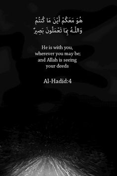 He is with you wherever you may be; and Allah is seeing your deeds.