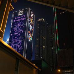 #hongkong #trip #travel #cool #nice #night #neon #follow4follow #love #photooftheday #beautiful #japan