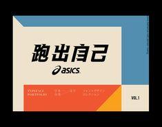 Typeface Portfolio on Behance Word Design, Flag Design, Type Design, Banner Design, Icon Design, Typography Logo, Graphic Design Typography, Lettering, Editorial Layout