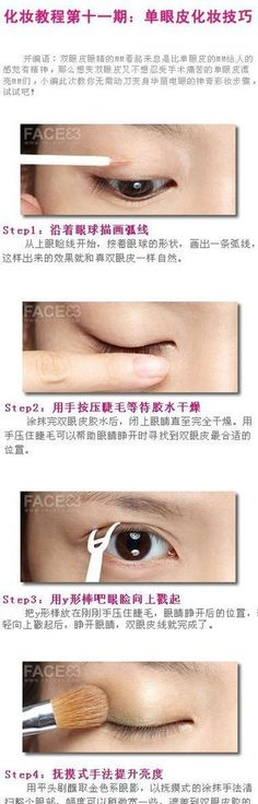 Eyelid glue.