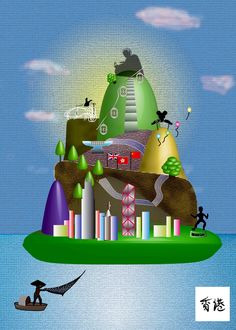 Hong Kong by Amy Yip Freelance Illustrator, Hong Kong, Amy, Illustrations, Christmas Ornaments, Holiday Decor, Home Decor, Decoration Home, Room Decor