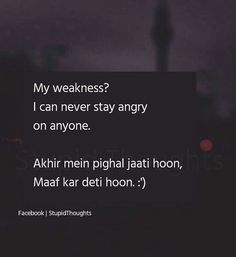 Ha kuch kuch baaton m sirf Stupid Quotes, Sarcastic Quotes, True Quotes, Words Quotes, Funny Quotes, Cute Attitude Quotes, Mixed Feelings Quotes, True Feelings, Diary Quotes